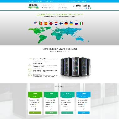 Provisov.net HomePage Screenshot
